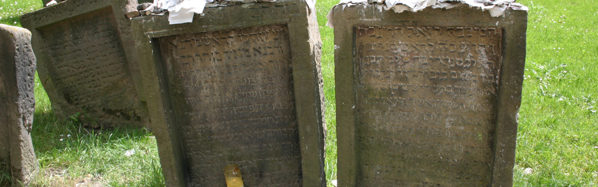 Jewish Cemetery - Worms, Germany
